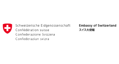 Embassy of Switzerland in Japan