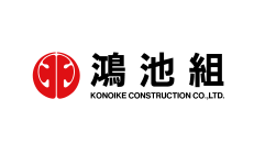 KONOIKE CONSTRUCTION CO.,LTD.