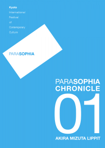 Parasophia Chronicle vol. 1 no. 1