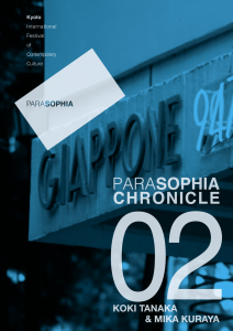 Parasophia Chronicle cover_vol. 1 no. 2 PDF