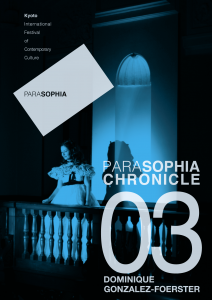 Parasophia Chronicle cover_vol. 1 no. 3 PDF
