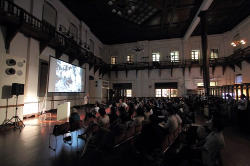"Open Research Program 01 [Lecture] Akira Mizuta Lippit ""Like Cats and Dogs—Cinema and Catastrophe"""
