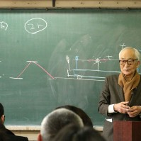 "Prelude: Access Program [Science/Physics] Humitaka Sato ""Making the Time"""