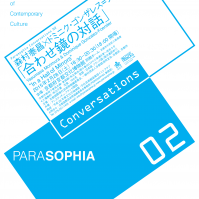 "Parasophia Conversations 02: Yasumasa Morimura & Dominique Gonzalez-Foerster ""In a Hall of Mirrors"""